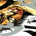 映画化もされたシマウマ漫画レビュー アカのバイオレンス具合がヤバい!【感想ネタバレ】